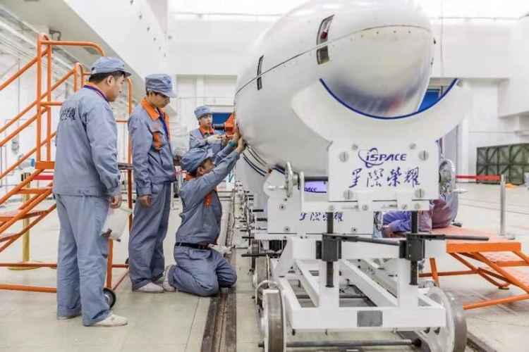 StarCraft Glory successfully launched  China's first private commercial aerospace